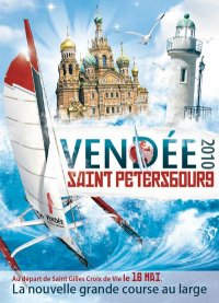 Vende Saint Petersbourg